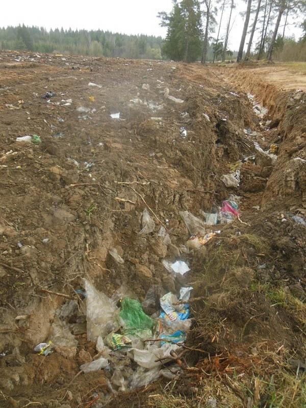 отходы бытового мусора