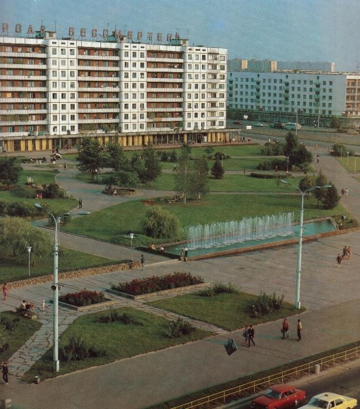 Площадь Победы в 1984 году