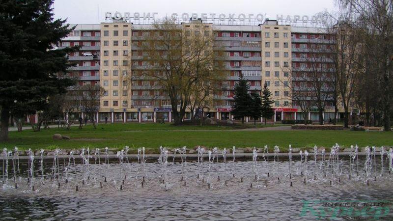 Сквер на площади Победы в 2005 году