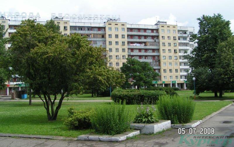 Сквер на площади Победы в 2008 году