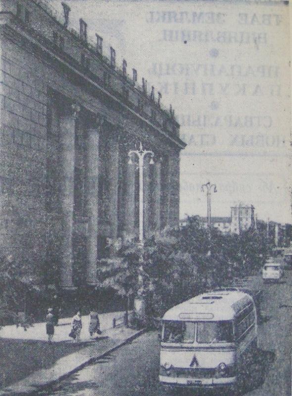 1966 год. Универмаг на Замковой улице