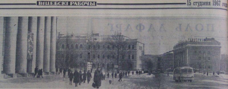 1967 год. Театральная площадь