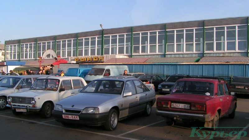 2005 год. Смоленский рынок