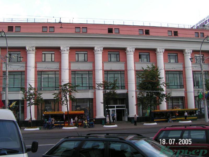 2005 год. Витебский универмаг
