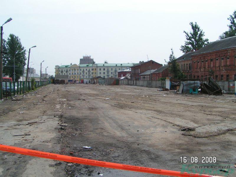 Смоленская площадь в 2008 году