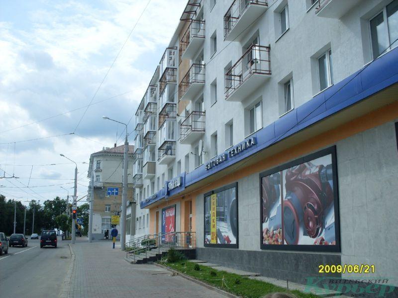 """2009 год. Магазин бытовой техники """"Умные вещи"""""""