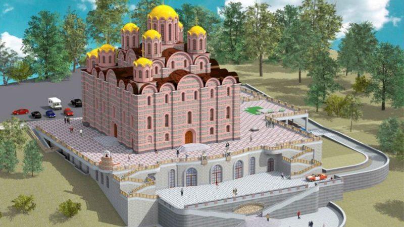 Софийский собор поект