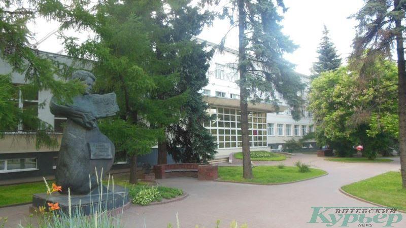 Витебская областная библиотека имени Ленина