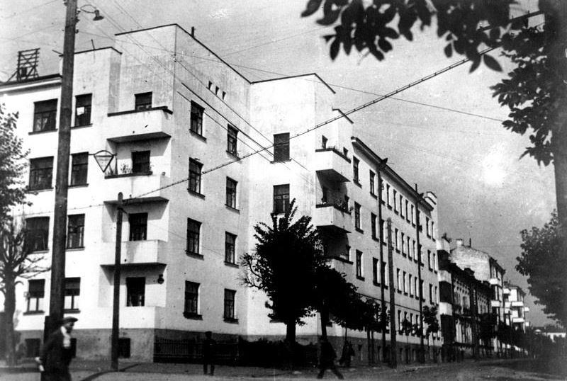 1940 год. 4-й коммунальный дом