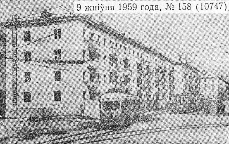 1959 год. Трамвай на проспекте Фрунзе у старого въезда в депо