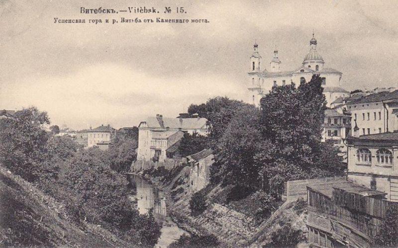 Набережная Витьбы с Красного (Октябрьского) моста