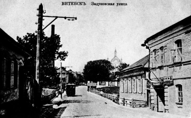Начало ХХ века. Трамвай на Задуновской улице