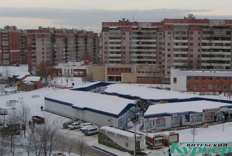 """2004 год. Чкаловский рынок и """"молочный"""" магазин"""