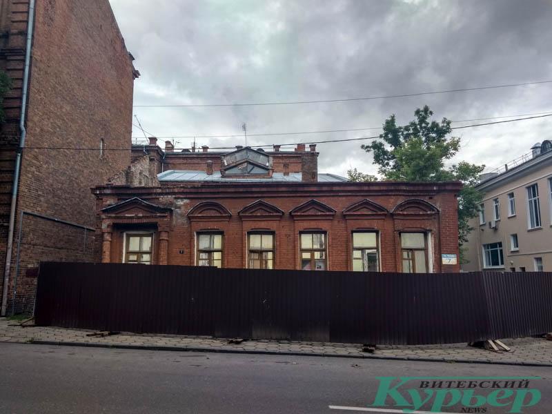 старый дом в Витебске
