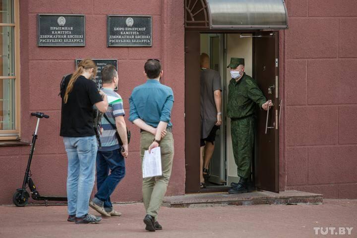 бюро пропусков КГБ