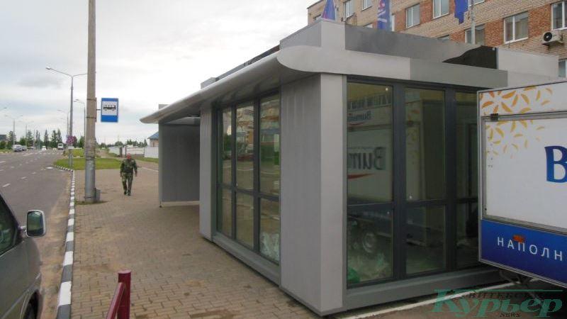 Новая остановка в Билево