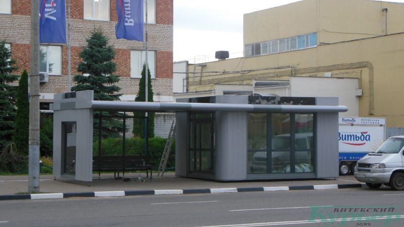 Новая остановка на улице Короткевича