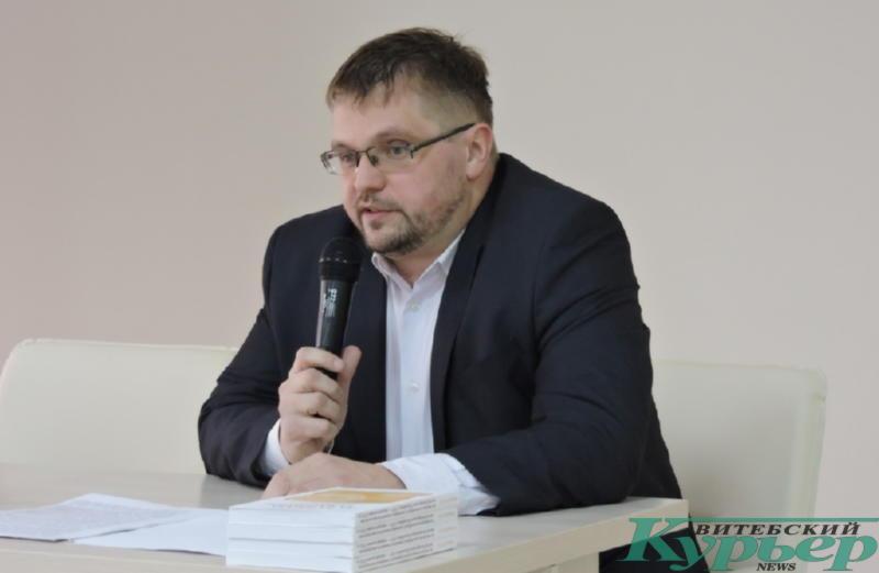 Максим Макаров в Витебске