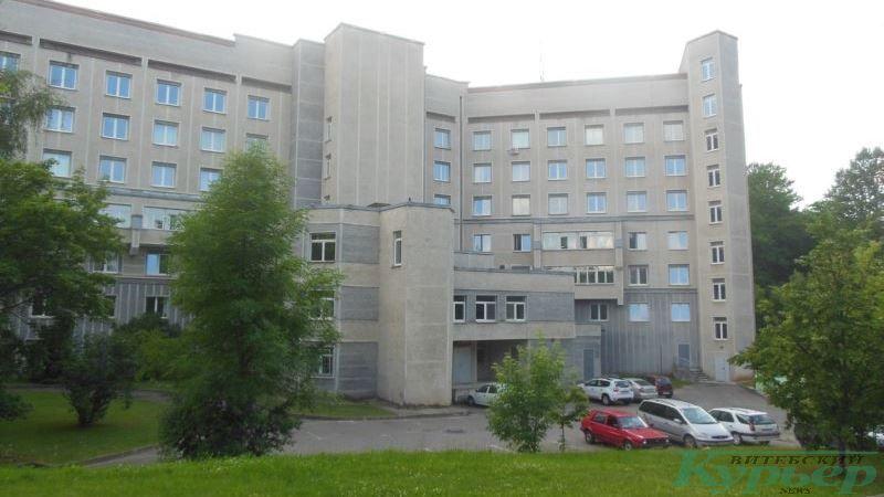 Витебский областной диагностический центр