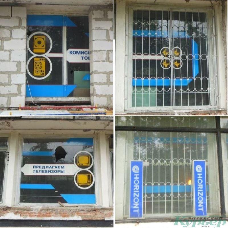"""Витрины бывшего магазина """"Электрон"""""""