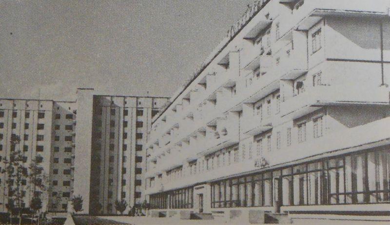 """Магазин """"Витязь"""" в 1980-е годы"""