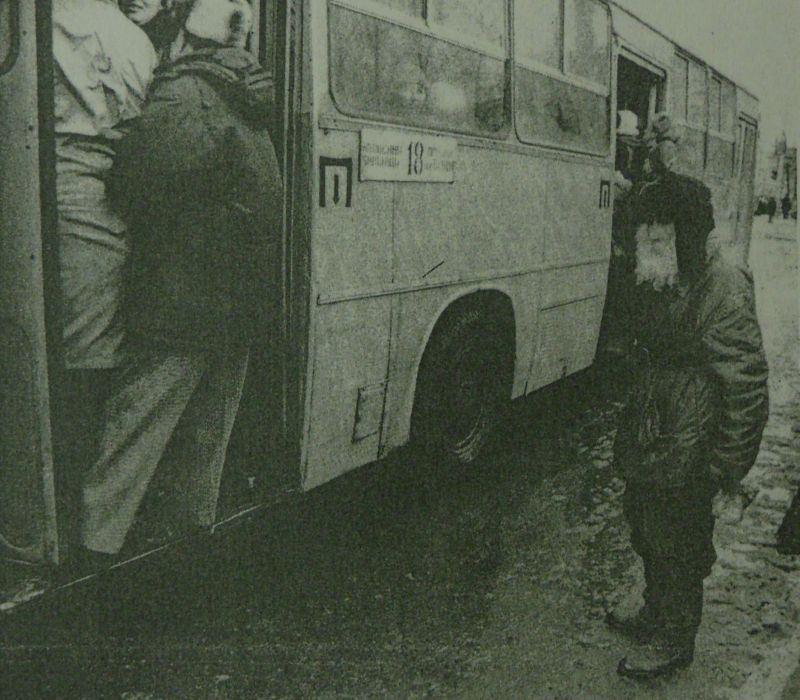 1995 год. Автобусная давка