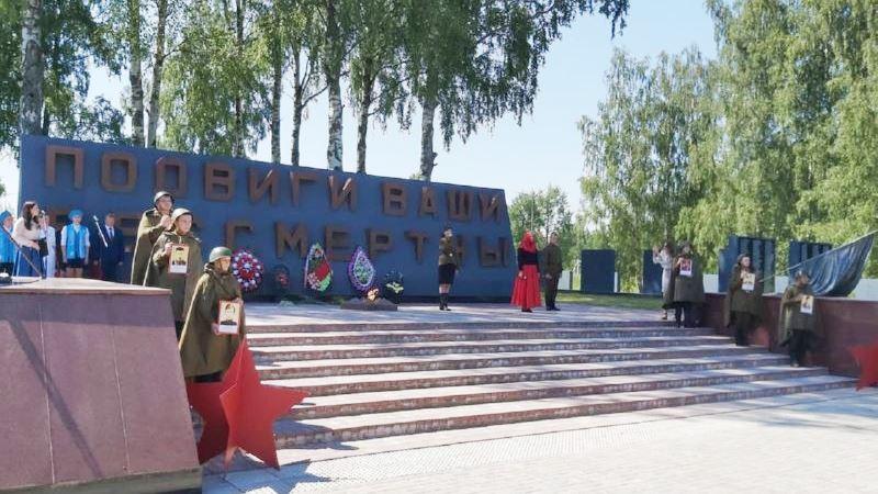 """Праздник на мемориальном комплексе """"Рыленки"""""""