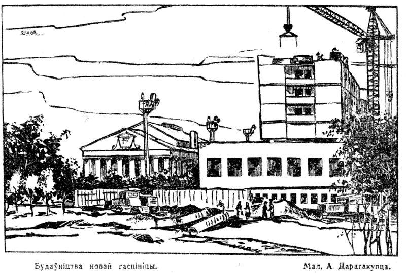 1971 год. Строительство гостиницы