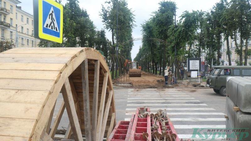 Реконструкция бульвара на улице Кирова