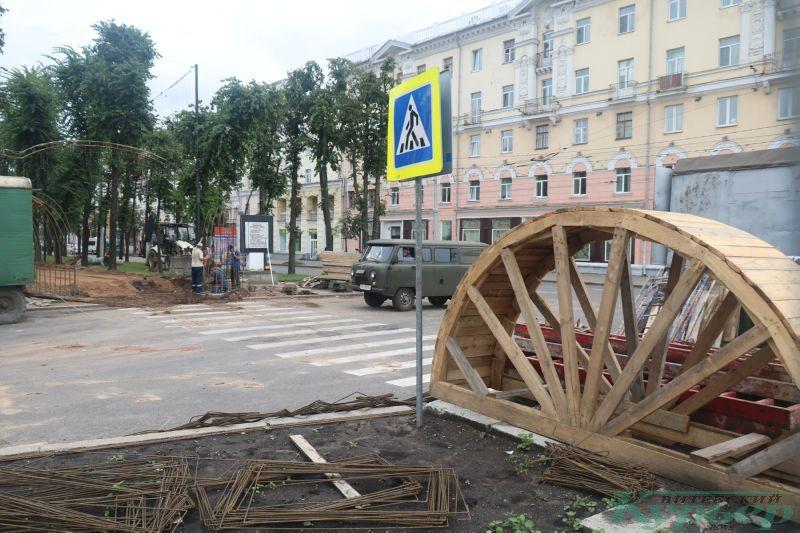Стройматериалы для будущей арки