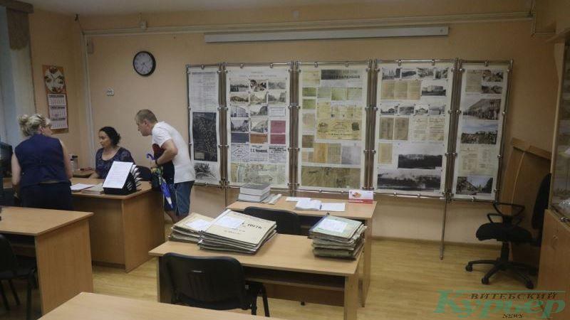 В читальном зале архива