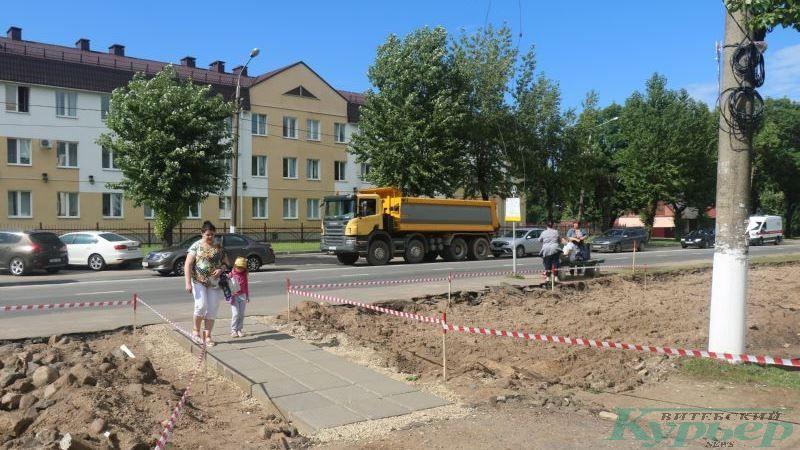 Пешеходный переход через демонтированные пути