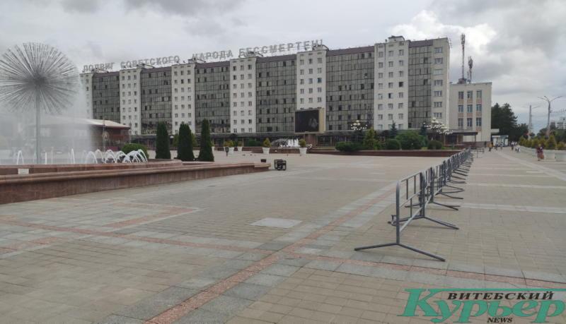 Ограждение на площади Победы