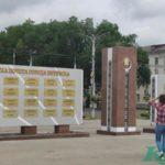 Кого отметили на Доске почета в Витебске. Два месяца работы и более 150 тысяч рублей