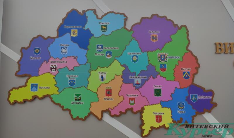 Карта Витебской области на Доске почета.