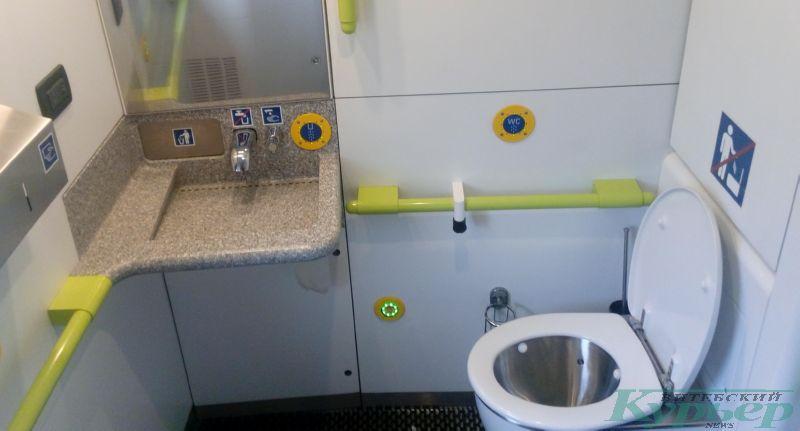 Туалет скоростного поезда