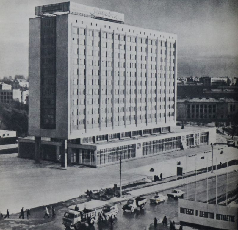 "1974 год. Гостиница ""Витебск"""