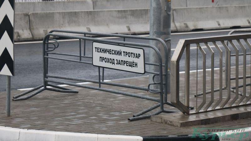 "Запрет на проход по ""техническому тротуару"""