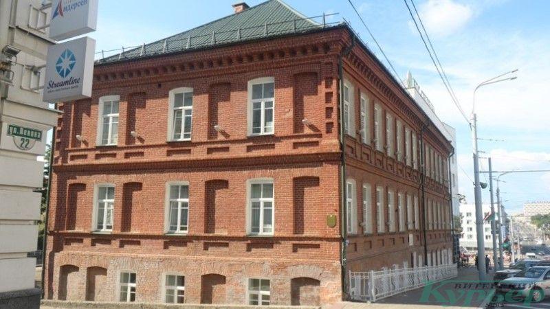 Здание 1-го городского 4-классного училища