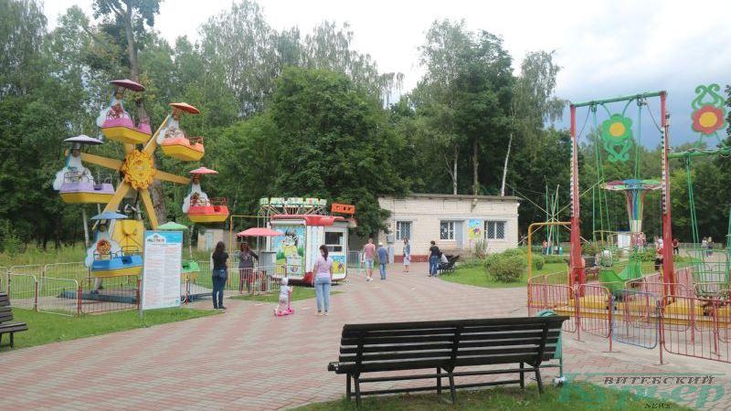 Аттракционы в парке Мазурино