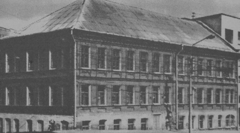 Дом № 24/15 по улице Ленина