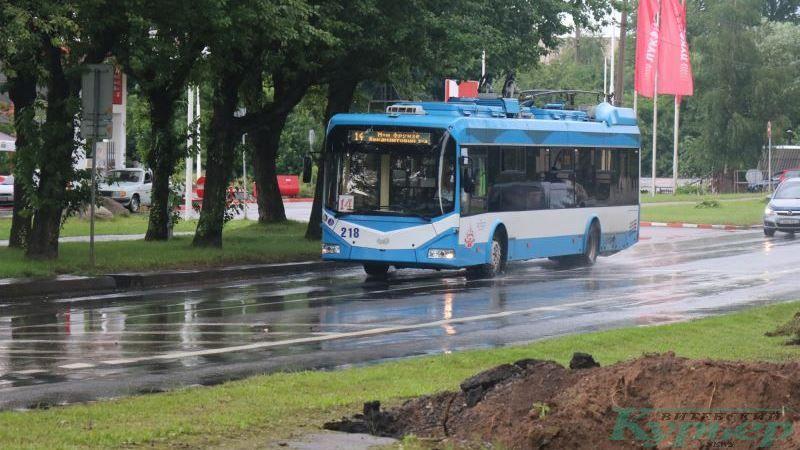 Троллейбус на улице Гагарина