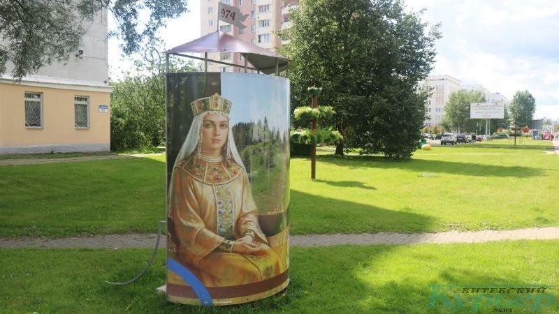 Изображение княгини Ольги на Московском проспекте