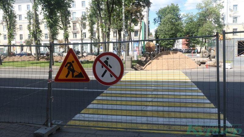 Перекрытый пешеходный переход
