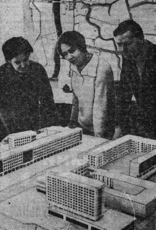1971 год. Архитекторы Даниловы и Довгяло