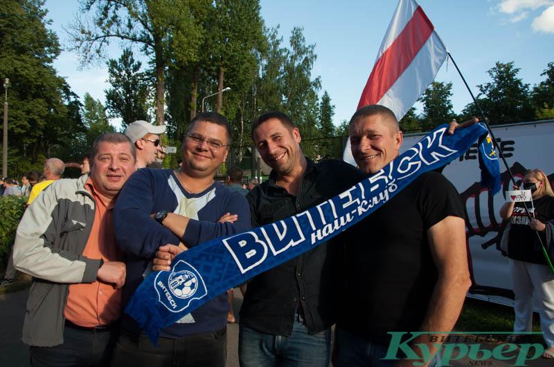 футбольный клуб Витебск