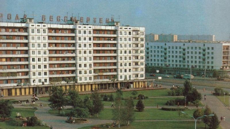 """1984 год. """"Детский мир"""" на площади Победы"""