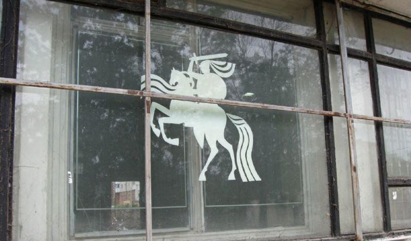 """Логотип """"Витязя"""" на витрине"""