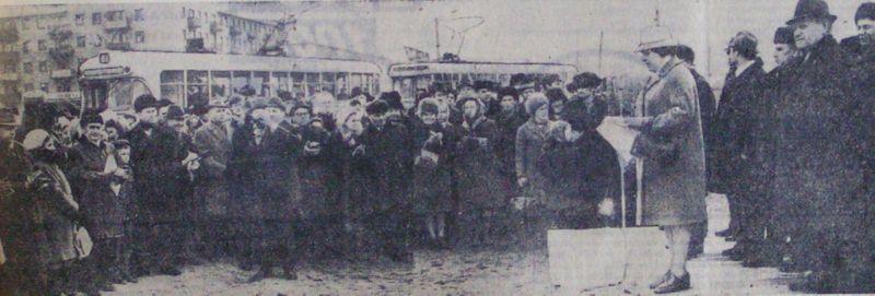 6 ноября 1973 года. Пуск трамвайной линии по Восточному полукольцу