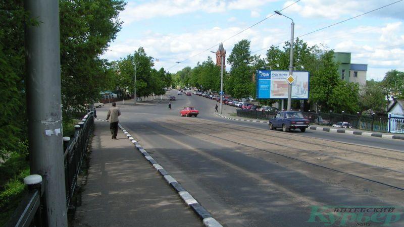 2006 год. Спуск с путепровода к Полоцкому рынку